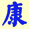 Chinese Patent Remedies software symbol